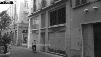 A breve chiuderà anche il negozio MaxMara in Empoli